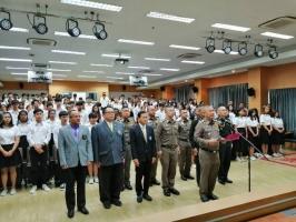 โครงการสร้างจิตสำนึกต่อสถาบันพระมหากษัตริย์ รุ่นพิเศษ ของกองบังคับการตำรวจสันติบาล 1 ณ มหาวิทยาลัยบูรพา จ.ชลบุรี