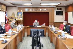 ประชุมพิจารณาจัดทำแผนครุภัณฑ์อาวุธและยุทธภัณฑ์