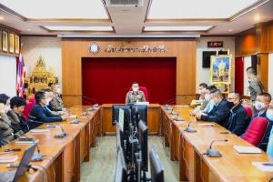 ประชุมข้าราชการตำรวจระดับ สว. ขึ้นไป ในสังกัด บก.อก.บช.ส. ที่ได้รับการแต่งตั้งไปดำรงตำแหน่งต่างๆในวาระการแต่งตั้งประจำปี 2563