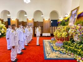 กิจกรรมลงนามถวายพระพรเนื่องในวันขึ้นปีใหม่ พุทธศักราช 2564