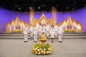 กองบัญชาการตำรวจสันติบาล ร่วมบันทึกเทปถวายพระพรพระบาทสมเด็จพระเจ้าอยู่หัว เนื่องในวันเฉลิมพระชนมพรรษา ๒๘ กรกฎาคม ๒๕๖๔