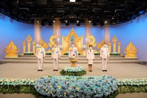 กองบัญชาการตำรวจสันติบาล ร่วมบันทึกเทป รายการพิเศษถวายพระพรชัยมงคล สมเด็จพระนางเจ้าสิริกิติ์ พระบรมราชินีนาถ พระบรมราชชนนีพันปีหลวง เนื่องในโอกาสวันเฉลิมพระชนมพรรษา 12 สิงหาคม 2564