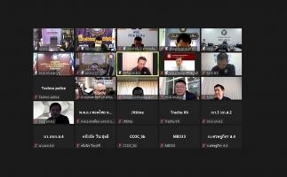 การประชุม ติดตามสถานการณ์ข่าวประจำสัปดาห์ และข่าวล่วงหน้า ผ่านระบบ วีดีโอ คอนเฟอร์เรนซ์