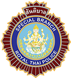Logo of Special Branch Bureau